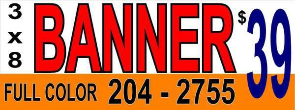Las Vegas Summerlin Vinyl Banners