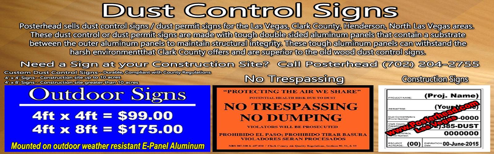 dust-control-slider 16x5