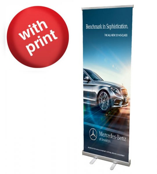 retractable roll up banner 24 x 81
